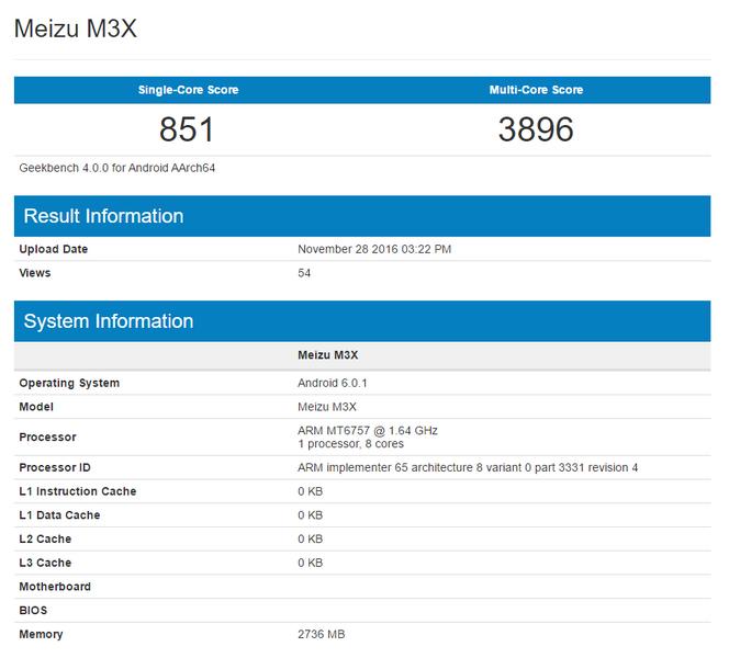 Смартфон Meizu M3X получит 3 ГБ ОЗУ