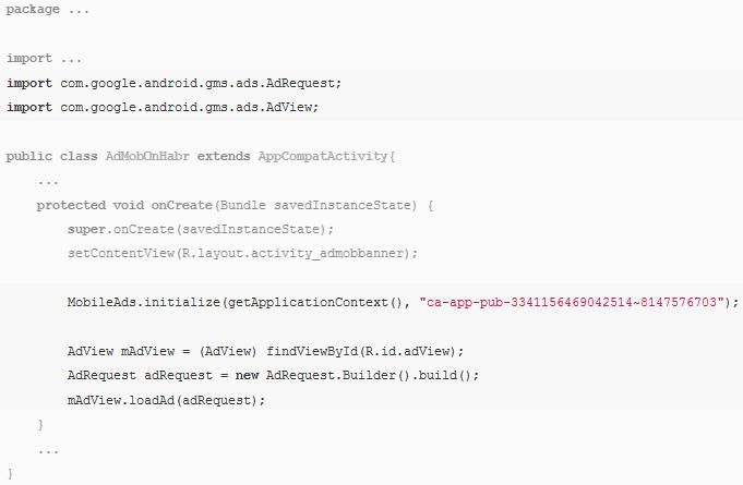Добавление AdMob рекламы в Android приложение с использованием Firebase - 16