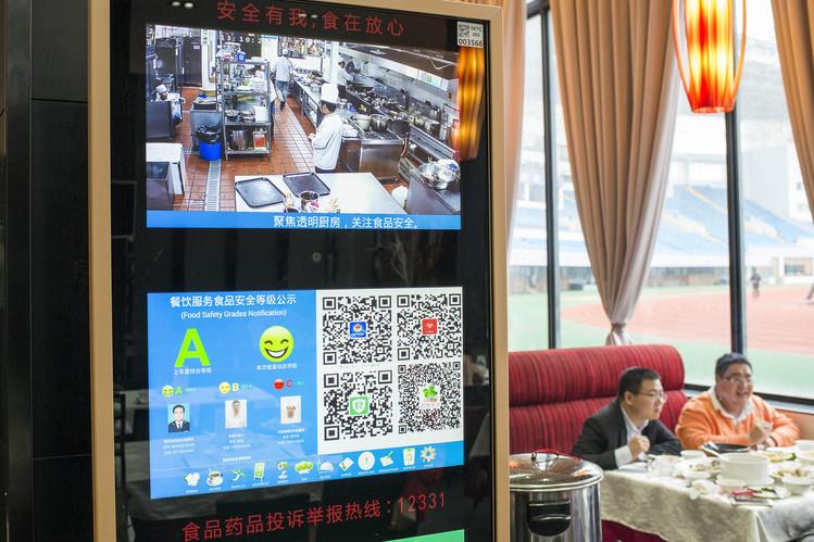 Китай превращает большие данные в «Большого брата» - 3