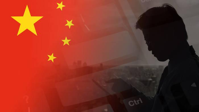 Китай превращает большие данные в «Большого брата» - 4