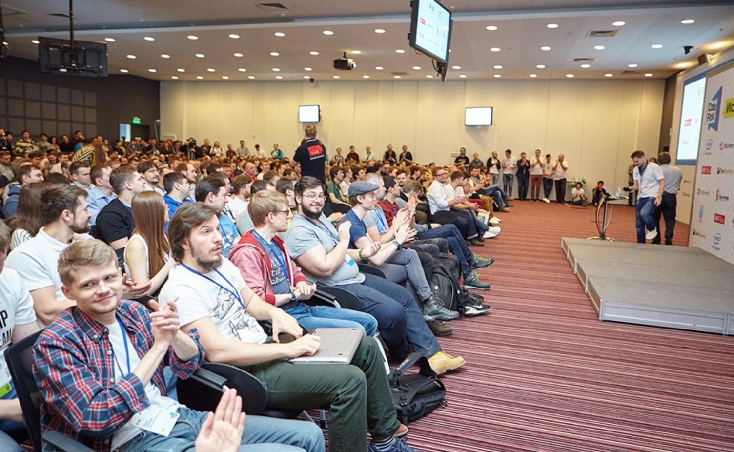 Обзор конференций, на которых мы побывали в 2016 году - 2