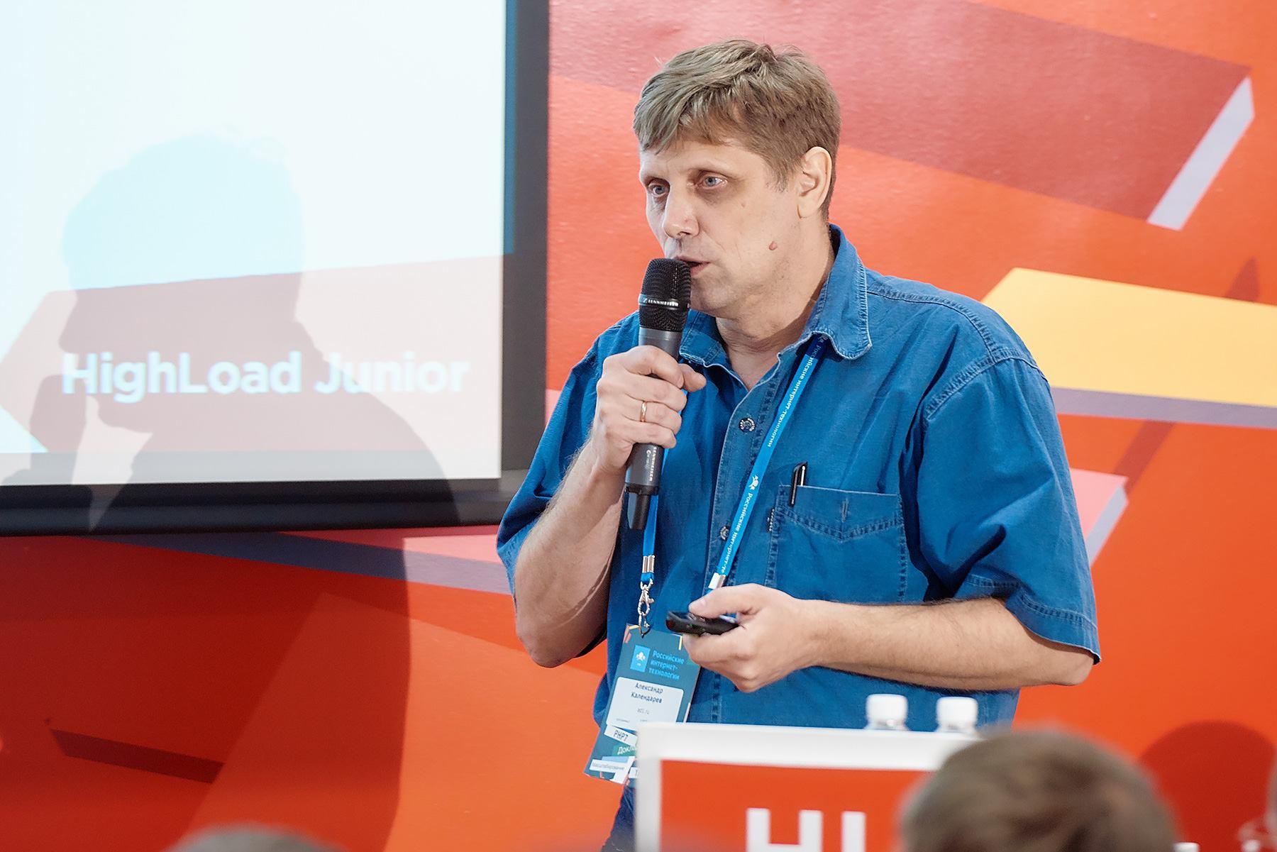 Александр Календарёв