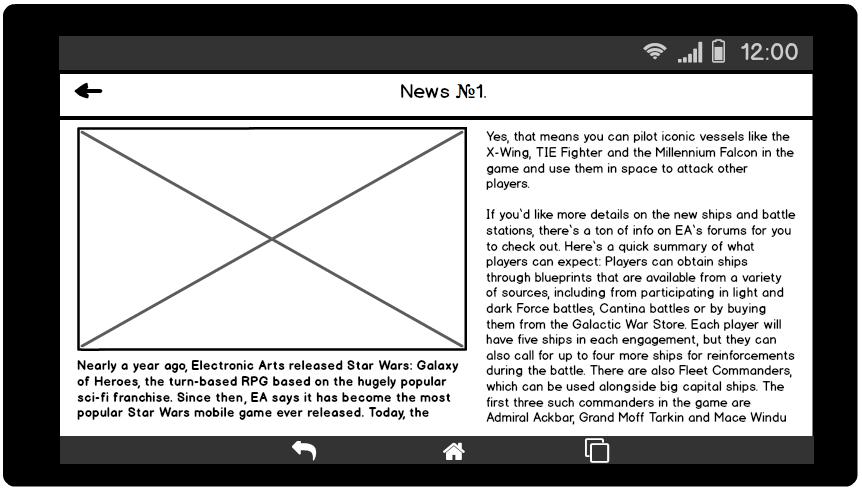 Особенности мультиоконного режима на Android-планшетах - 13