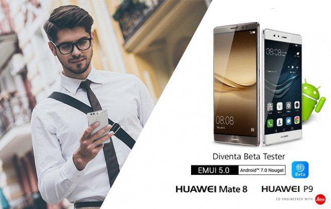 Huawei поделилась списком смартфонов, которые получат обновление ОС
