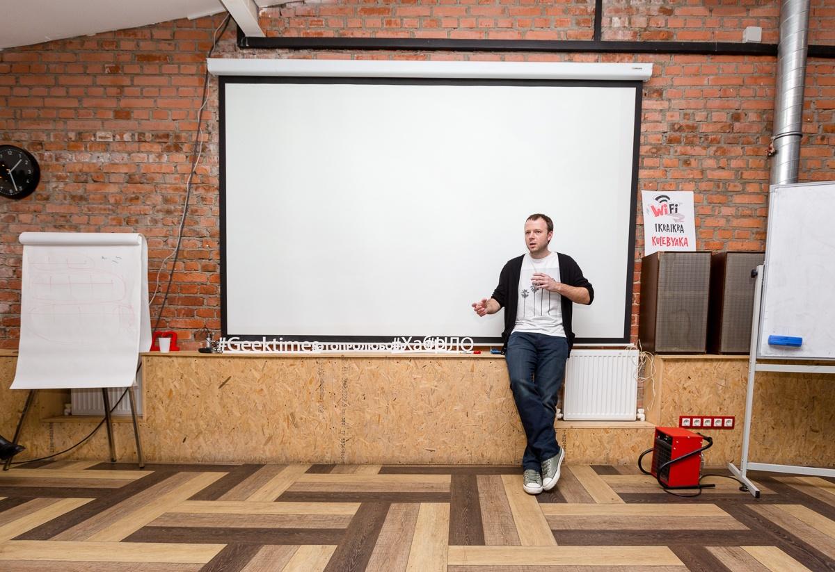 Отчёт с зимнего хабрасеминара TechMedia в Москве - 11