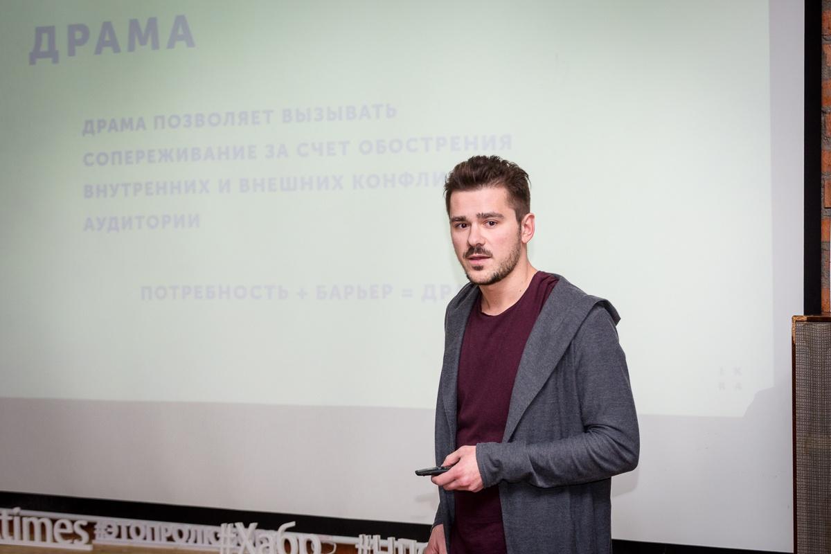 Отчёт с зимнего хабрасеминара TechMedia в Москве - 8
