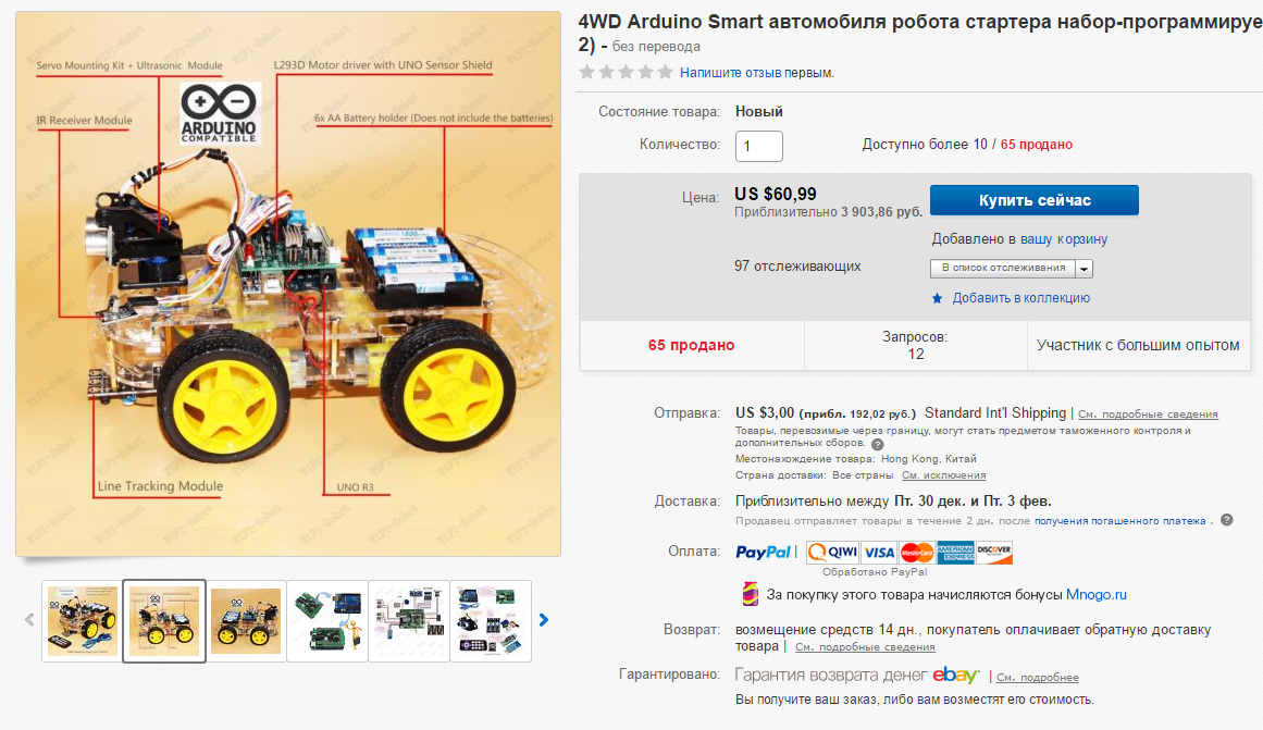 LEGO Education – iPhone в мире игрушек. Дорого, престижно но…… - 11