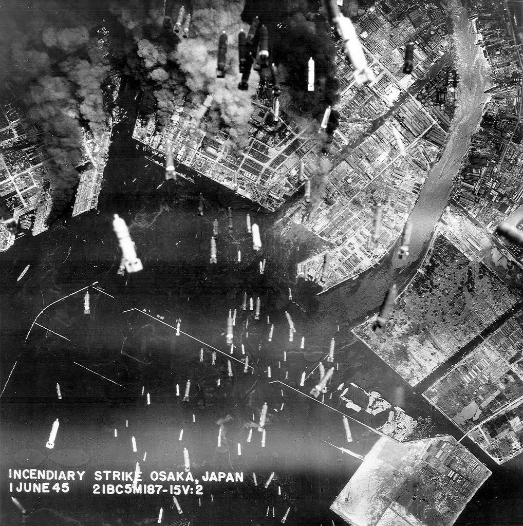 Стартап 1917 – путь Мацусита: от 50 $ до мировой корпорации - 14