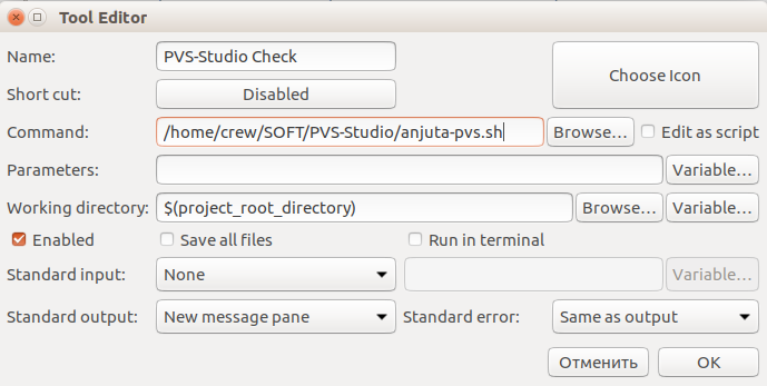 Встраиваем PVS-Studio в Anjuta DevStudio (Linux) - 3