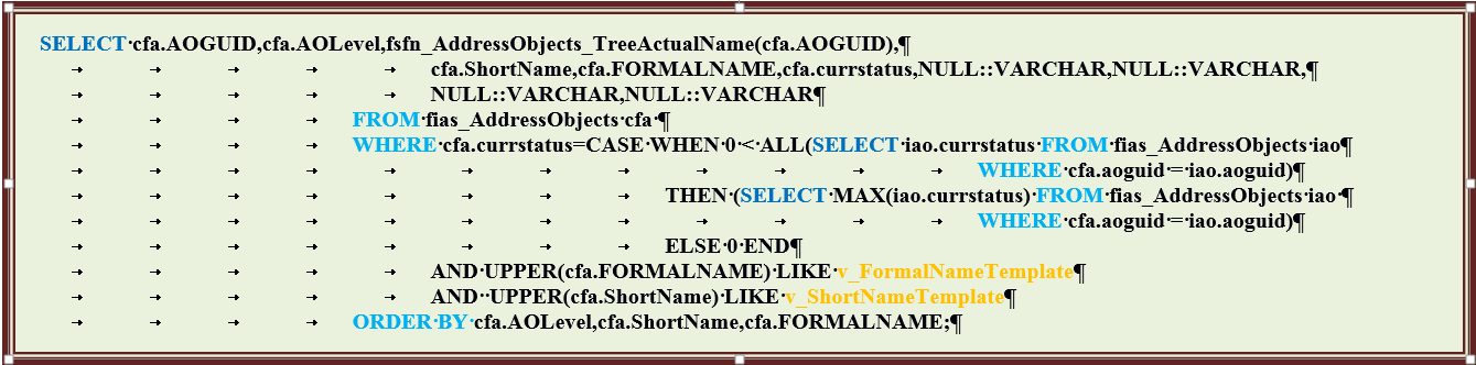 Адреса ФИАС в среде PostgreSQL. Часть 3 - 2