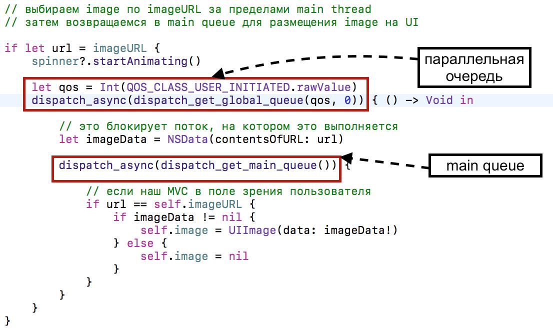Переходим на Swift 3 с помощью миграционного «робота» в Xcode 8.1 и 8.2 - 24