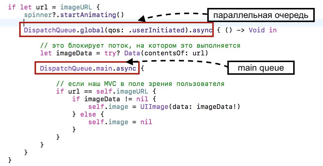 Переходим на Swift 3 с помощью миграционного «робота» в Xcode 8.1 и 8.2 - 26