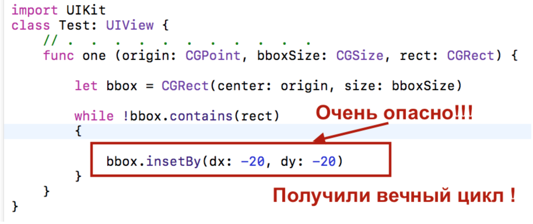 Переходим на Swift 3 с помощью миграционного «робота» в Xcode 8.1 и 8.2 - 36