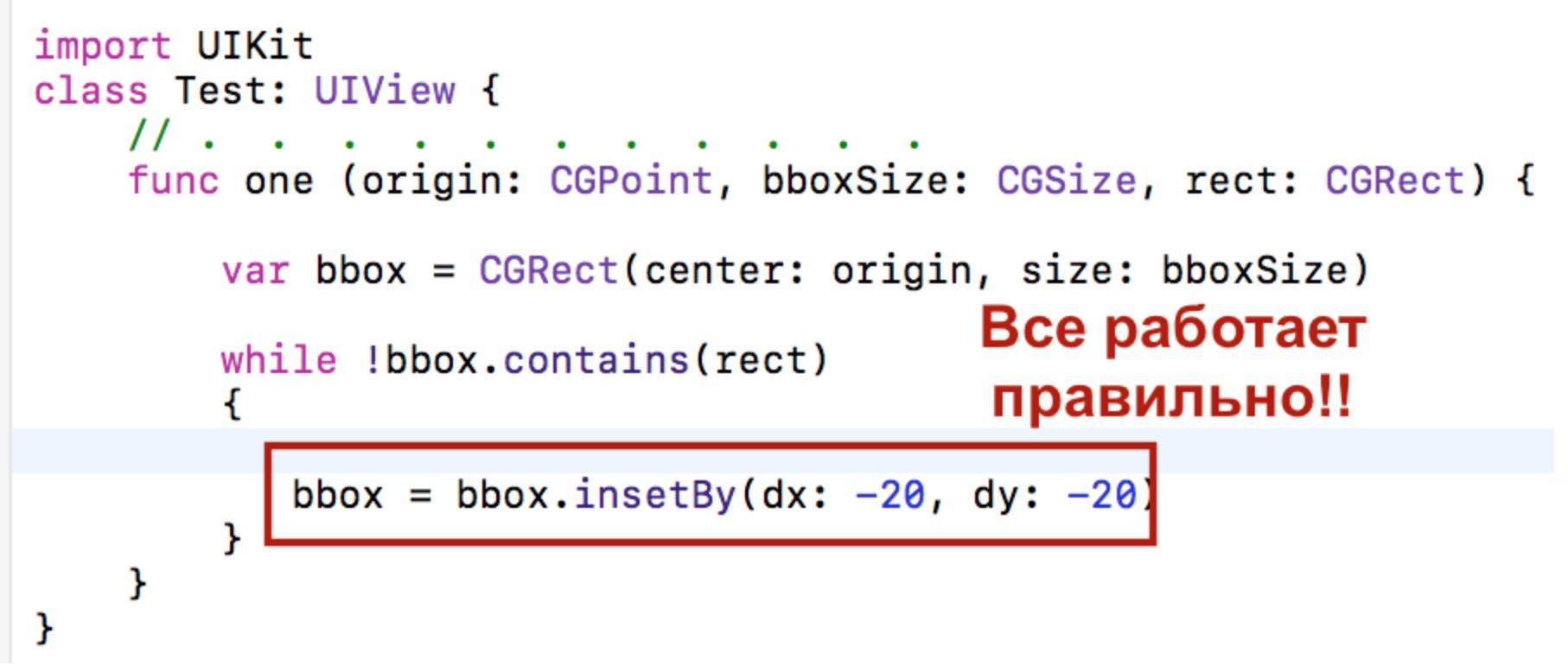 Переходим на Swift 3 с помощью миграционного «робота» в Xcode 8.1 и 8.2 - 38