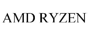 AMD регистрирует шесть новых торговых марок со странными именами