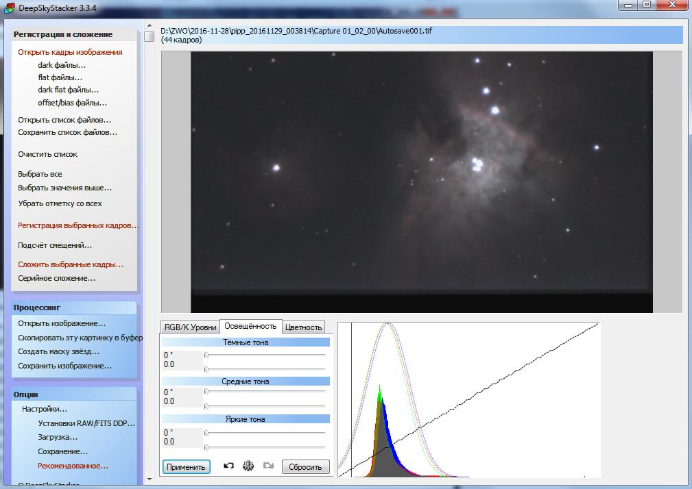 Путь чайника в астрофото. Часть 3 — Туманность Ориона (M42) - 5