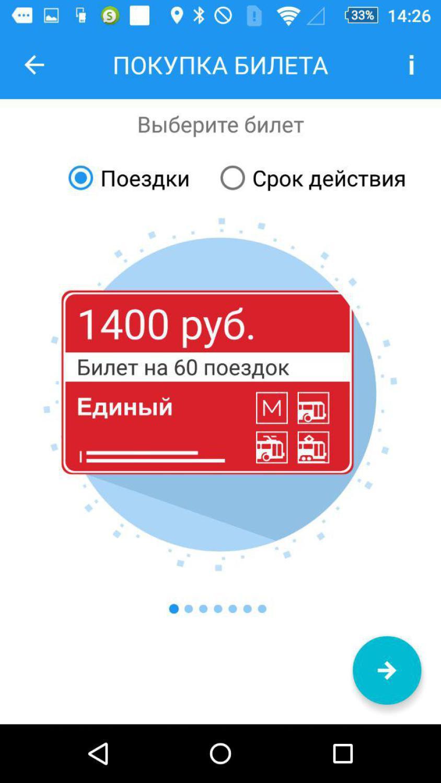 Близкий контакт: на что ваш смартфон способен с NFC - 8