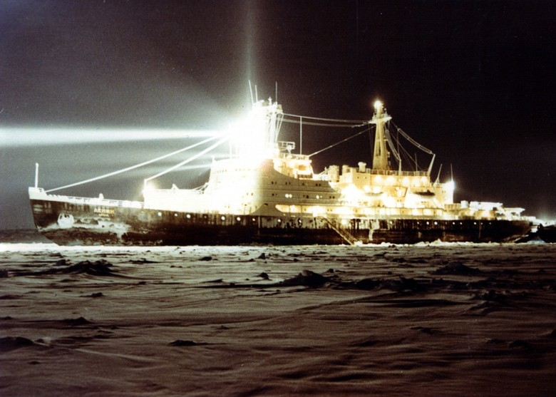 Мирный атом взламывает льды: наш атомный ледокольный флот - 19