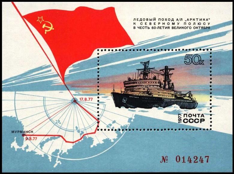 Мирный атом взламывает льды: наш атомный ледокольный флот - 29