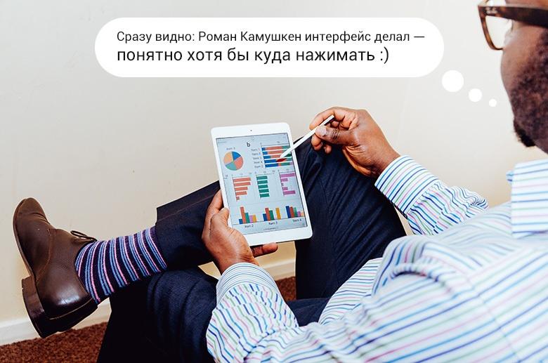Простой способ презентовать свои UX-решения потенциальному клиенту - 12