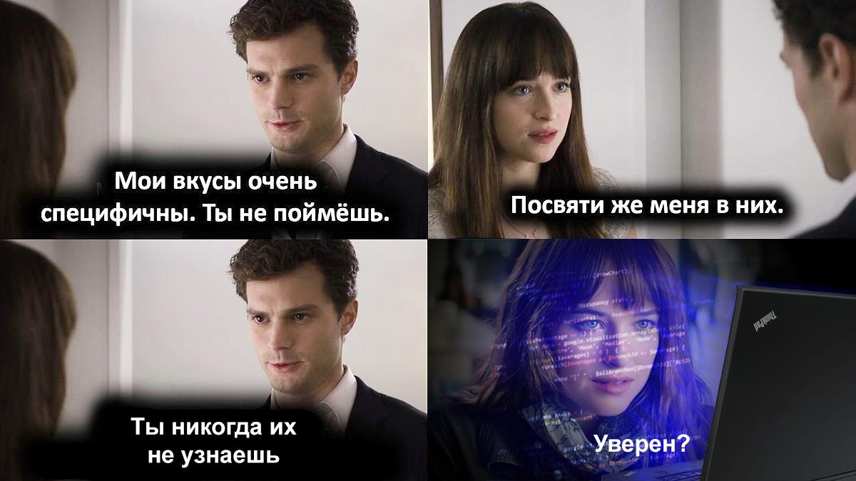 Смотрим часть чужого избранного ВКонтакте - 1