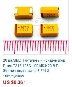 Светодиодные лампы G4 без пульсации - 3