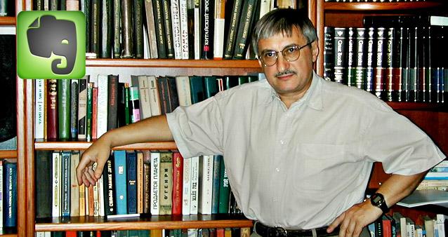 Степан Пачиков