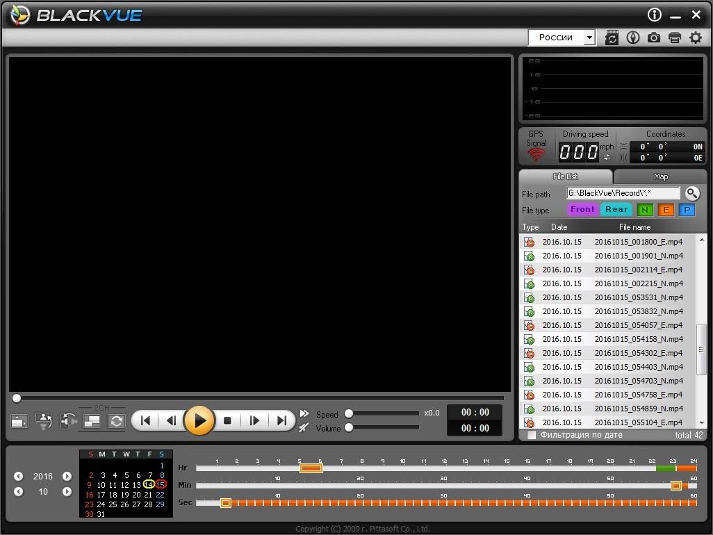 BlackVue DR450-1CH GPS: необычный корейский регистратор с бюджетной ценой и отличным качеством видео - 20