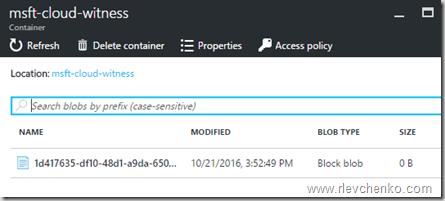 Что нового в Windows Server 2016 Failover Clustering - 14