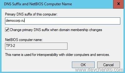 Что нового в Windows Server 2016 Failover Clustering - 17