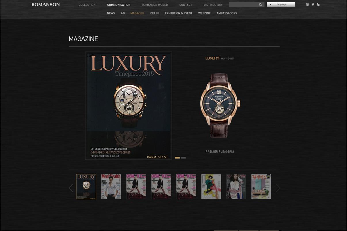 Манипуляции пользователями сайта с помощью цветов - 15