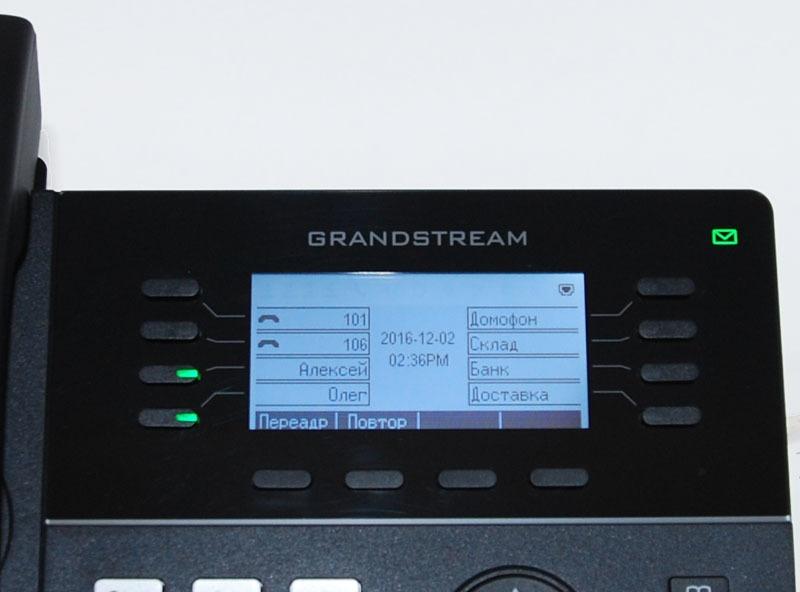 Новая серия IP-телефонов Grandstream GXP1700 - 7