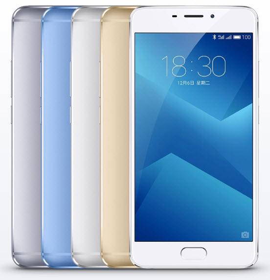 Смартфон Meizu M5 Note в цельнометаллическим корпусе с аккумулятором емкостью 4000 мА•ч оценен от $130