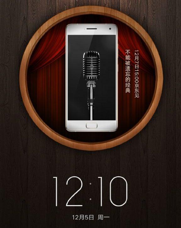 Смартфон Zuk Edge будет выпущен завтра