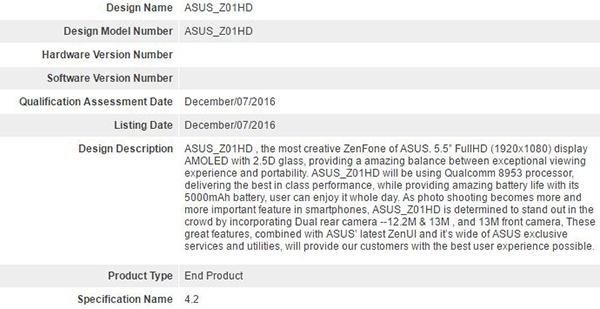Asus Zenfone 3 Zoom засветился на сайте Bluetooth SIG