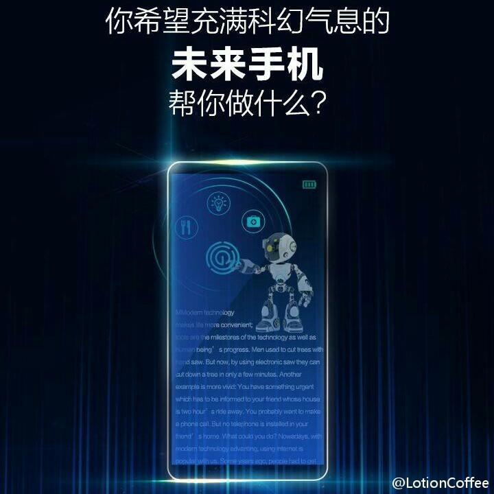 Анонс безрамочного флагманского смартфона Huawei Honor Magic назначен на 16 декабря