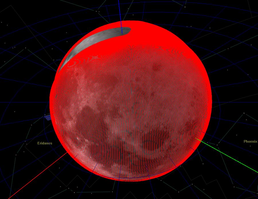 Год проекту лунного микроспутника - 4