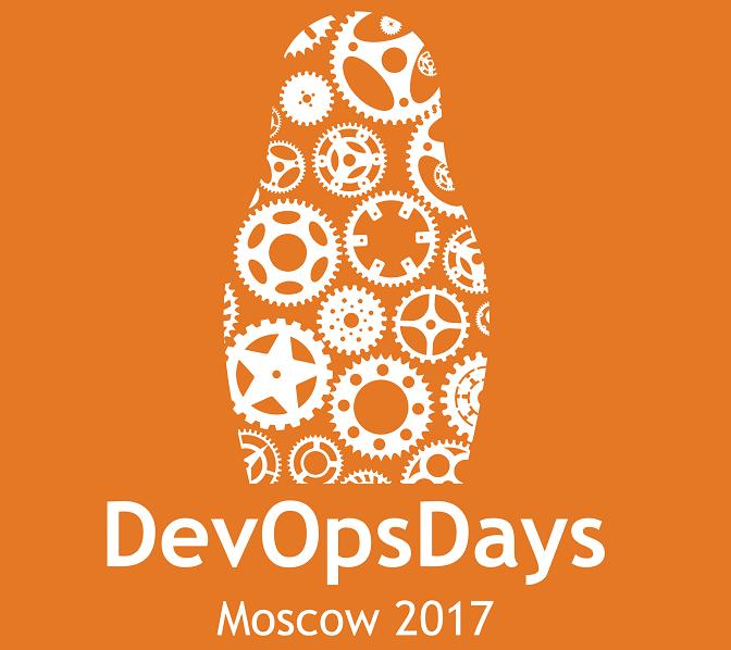 DevOpsDays 2017