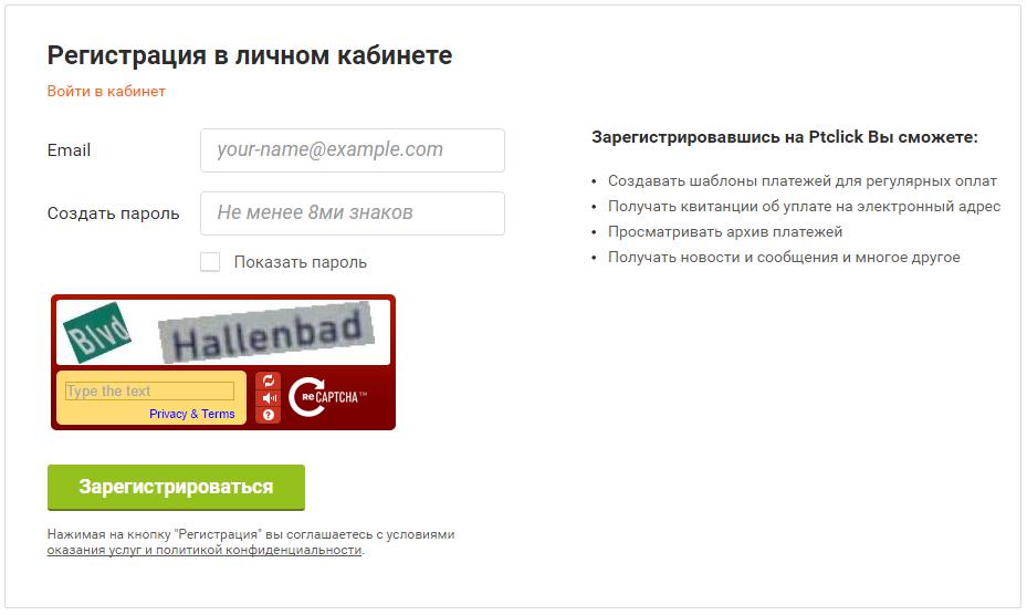 Уязвимость в платёжном сервисе Платинум Банка (Украина) - 1