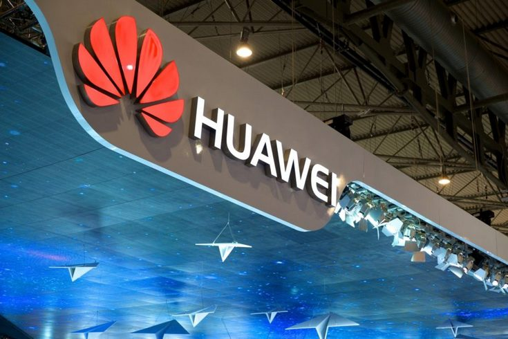 Toga Networks стала частью Huawei