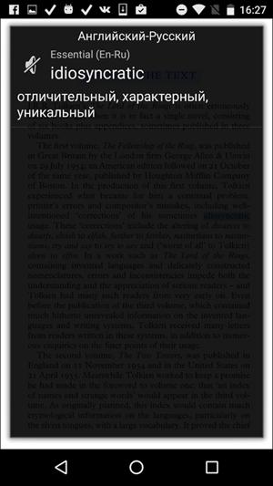 Lingvo API: словари ABBYY в облаке Windows Azure - 5
