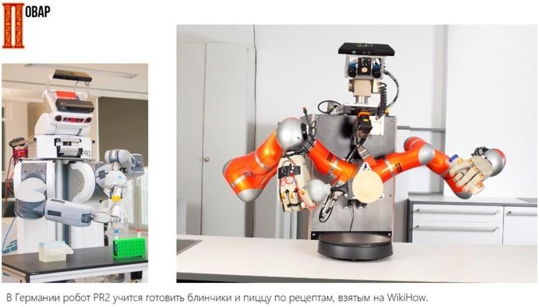 Электроовцы съели людей: возможные последствия от развития ИИ для рынка труда - 11