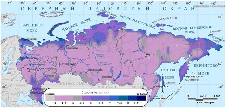 Массовая «альтернативная» энергетика в России – это реально? - 2