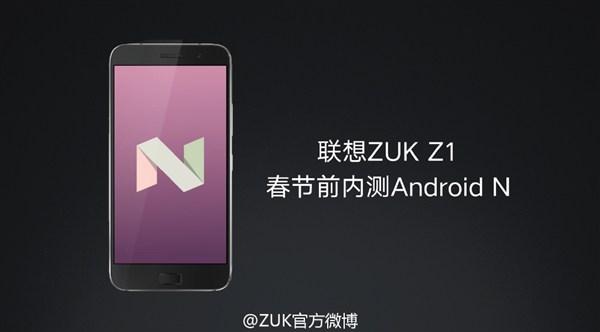 Zuk обновит смартфоны Z1 и Z2 Pro до Android Nougat