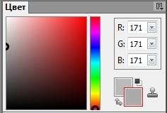 Artweaver – достойная альтернатива «Фотошопу» - 10