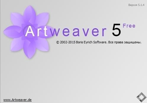 Artweaver – достойная альтернатива «Фотошопу» - 1
