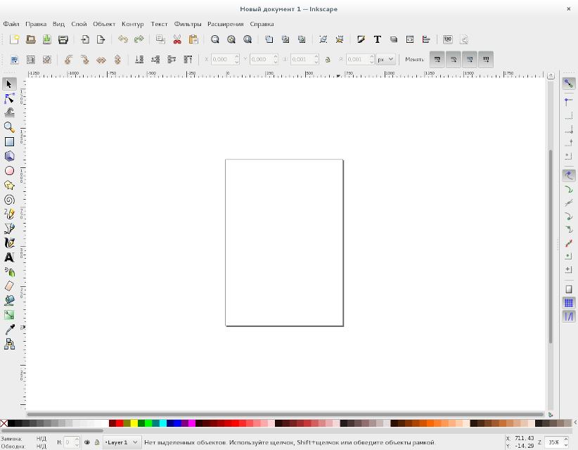 Inkscape: начало (перевод) - 1