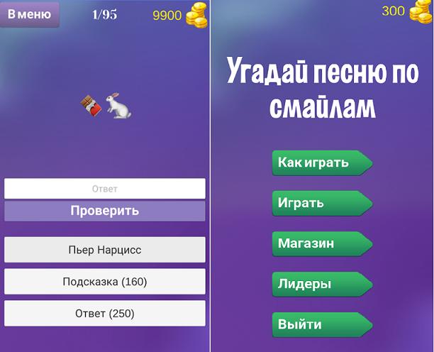 Разработка игры для Android на Unity 5. От идеи до монетизации (Live) - 2