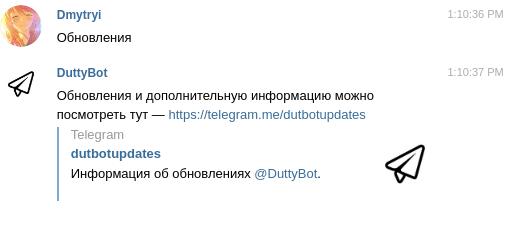 Telegram-bot: моя история. Часть вторая - 4