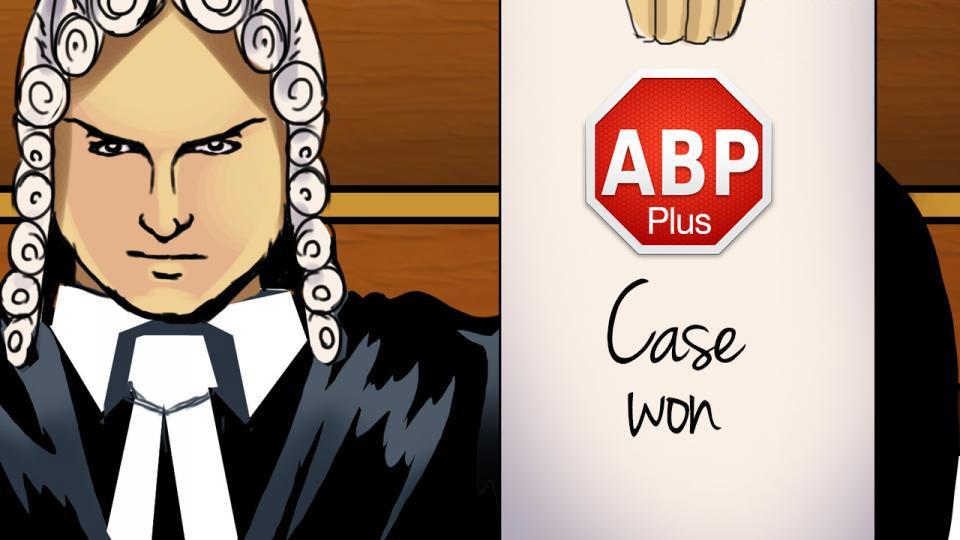 Немецкий суд объяснил, почему блокировщики рекламы не нарушают закон - 1